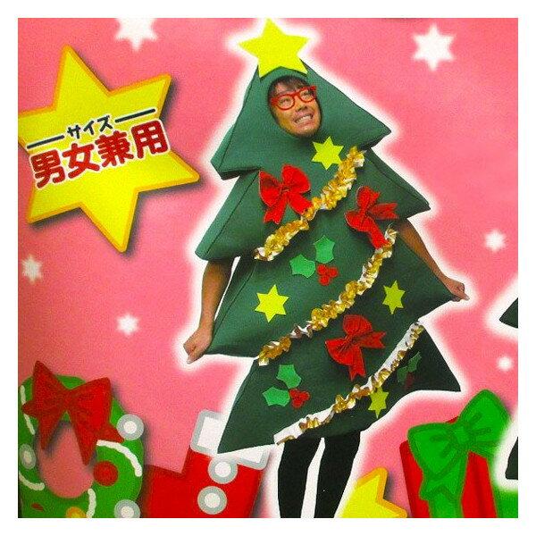 クリスマスツリーコスチューム 男女兼用【クリスマス コスチューム ツリー きぐるみ 衣装 X'masツリー】マジックナイト SZ2762