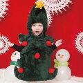 マシュマロツリーBabyベビー子供用【クリスマスグッズ着ぐるみクリスマスツリー80サイズ】マジックナイトCS874423