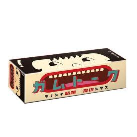 ガムトーク【カードゲーム パーティーゲーム 話題提供】ネコポス対応 送料無料 マジックナイト BE516089