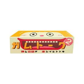 ガムトーク2【カードゲーム パーティーゲーム 話題提供】ネコポス対応 送料無料 マジックナイト BE516102