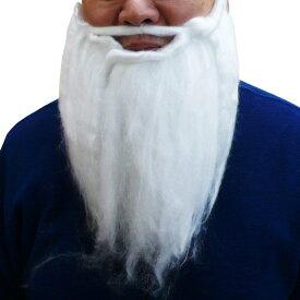 あごひげセット 白 ロング20cm【付けひげ コスプレ クリスマス サンタ ひげ 白ヒゲ あごひげ】ネコポス発送可 1p260円 マジックナイト RB2433