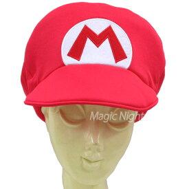 マリオ 着ぐるみキャップ【スーパーマリオブラザーズ Mario かぶりもの 帽子 キャラクター 赤 被り物】定形外発送可 1p350円 2p510円 マジックナイト SZBAN062