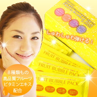 I surpass additive-free fruit carbonic acid pack pore general cleaning ♪ review 5,000 cases in total! While removing the dirts of the pore by a bubble as is easily surprised in a bath for 3-5 minutes; pore がきゅ! Makeup paste of the skin of the day of ♪ ne