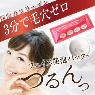 Try pouch 1 bag Pack-free pores face Pack dry