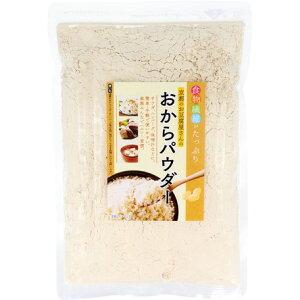 HIKARI おからパウダー 京都のお豆腐屋さんのおからパウダー 200g【メール便配送 送料無料】