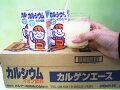 カルシウムイオン飲料カルゲンエース(200ml×24本)