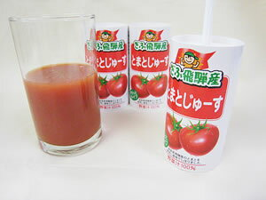ぎふ飛騨産とまとじゅーす野菜汁100%