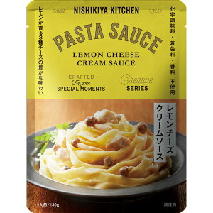 にしきや レモンチーズクリームソース 130g NISHIKIYA KITCHEN ポスト投函便