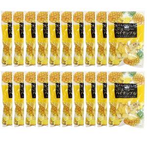 ジューシーパイナップル くだもの屋さん おまとめ買い 80g×20個 デルタ