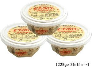 【訳あり(賞味期限2021年4月17日)】ダイショウ ピーナッツバタークリーミー 225g×3個セット