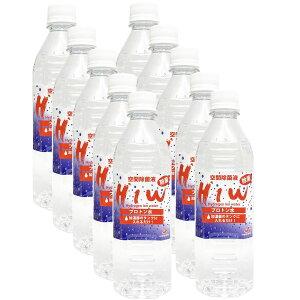 10本セット 加湿器に入れるだけ 空間除菌液 HIW(Hydrogen ion water) プロトン水 500ml×10本 オレンジゼリー本舗