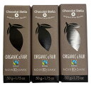 ダークチョコレート カカオ80% 50g Chocolat Stella オーガニックチョコレート 送料無料(ポスト投函便)