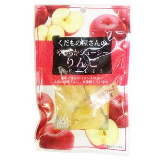 Delta international fruit, soft or juicy apples 60 g