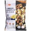 1週間分のロカボナッツチーズ入り161g(25g×7袋)【2個までメール便可】