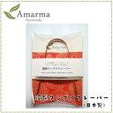 Amarma-tangu-japan1