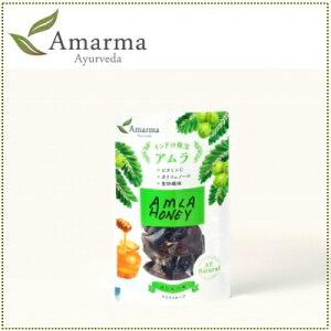 Amarma(アマルマ)アムラハニー60g