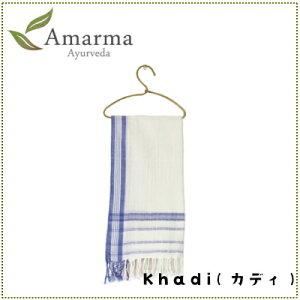 Amarma(アマルマ)カディタオル小(1)