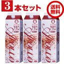 コトブキ バーモント酢アポロ(濃縮タイプ) 1800ml×3本セット【送料無料】
