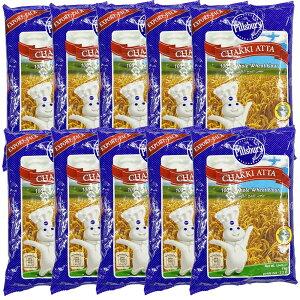 【お得な10個セット】Pillsbury Chakki Atta アタ粉 (全粒粉) 1kg×10個 送料無料 チャパティ(ロティ) 小麦粉 インド食材
