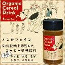ボッテガバーチ 有機穀物コーヒーMIX 100g 02P03Dec16