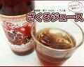 バイオシードイラン産ざくろジュース500ml(濃縮還元)