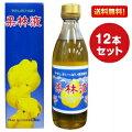 オレンジゼリー本舗果林液(かりん液)おまとめ買い(360ml×12本)