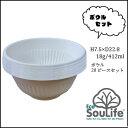 Cornstarch bowl