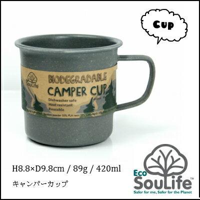 EcoSouLife(エコソウライフ) Camper Cup カップ(Charcoal/チャコール)