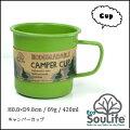 EcoSouLife(エコソウライフ)CamperCupカップ(GREEN/グリーン)