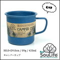 EcoSouLife(エコソウライフ)CamperCupカップ(NAVY/ネイビー)