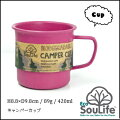 EcoSouLife(エコソウライフ)CamperCupカップ(PINK/ピンク)