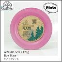 Plateside pink