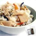 遠忠食品国産たけのこご飯の素(2合炊き)