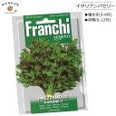 Franchi108 1