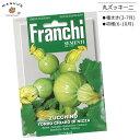 Franchi146 18