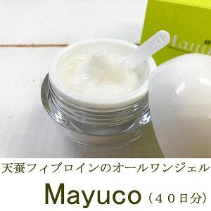 天蚕シルクスキンケア化粧品[ファランドール]緑の天糸まゆこパーフェクトジェルクリーム50g