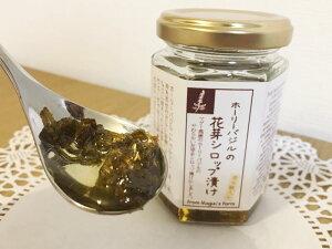 【マグー農園】ホーリーバジルの花芽シロップ漬け(希少糖シロップ)150g