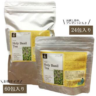 1.2 g of MAGI (Maggie) Chinese holly basil tea (トゥルシー) *24
