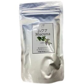Mucuna ムクナ豆粉(ムクナパウダー) 《100g×10個セット》【●特典/もれなくもう1個プレゼント】【送料無料】