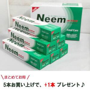 NeemactiveTotalcareニーム歯みがき粉200g【只今、5個お買い上げで1個プレゼント中!!】