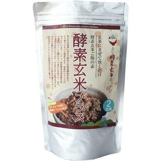 酵素糙米+3合用(*5袋33g)