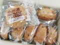 まるもずっしり11種べっぴんパン(クルミ)8個セット