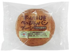 まるもずっしり11種べっぴんパン(プレーン)8個セット