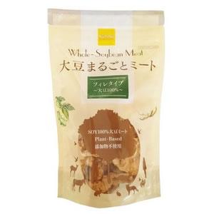 KaRuNa(かるなぁ)大豆まるごとミートフィレタイプ90g【2個までメール便可】
