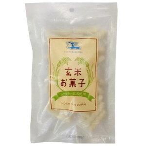 (スーパー玄米・クリスマス島の海の塩使用) まるも 玄米お菓子 27g