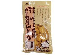 おばあちゃんのうの花揚げ カリカリかりんとう 黒砂糖 160g【送料無料】