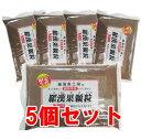 (らかんか)羅漢果顆粒 おまとめ買い(500g×5個)