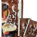 高知県産蒸し生姜しょうがココア91g(13g×7袋)