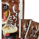 Shougakokoa2