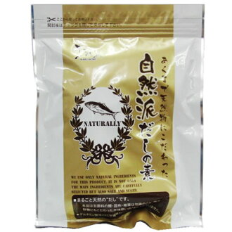 As even natural Dashi and bulk buying (30 bag x 20)